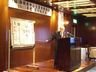2011_soudaikai_2.jpg